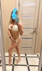 Элина, 24 лет: БДСМ, страпон, прочие секс-услуги