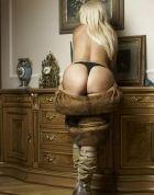 фигуристая проститутка Кристина, 8 920 981-40-47, закажите онлайн