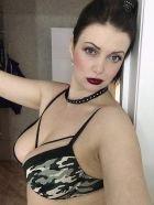 купить проститутку в Рязани (Катерина, рост: 180, вес: 70)