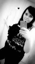 Настена, 26 лет: кунилингус в Рязани, закажите онлайн