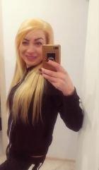 молодая проститутка Лера, фото